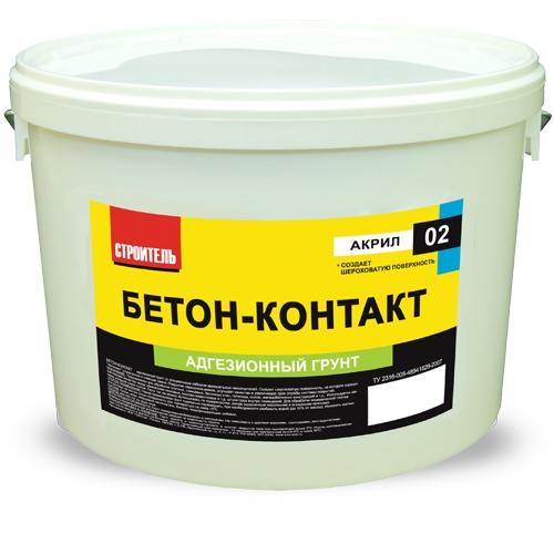 Бетон грунт печатный бетон новосибирск