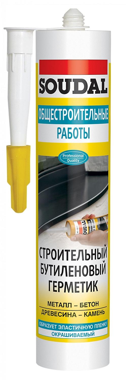 Герметик строительный бутиленовый soudal butyrub полиуретановый лак для пола купить