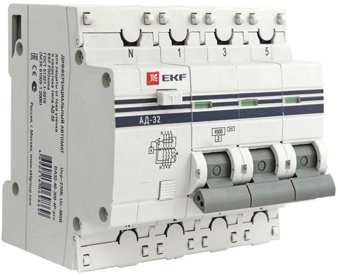 Купить со скидкой DA32-32-100-4P-pro Дифференциальный автомат АД-32 3P+N 32А/100мА (хар. C, AC, электронный, защита 27