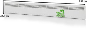Фото Ensto FinnHeat Mini EPHBMM13PR Электрический конвектор 1.3 кВт (механический термостат)