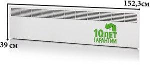 Фото Ensto FinnHeat EPHBM20PR Электрический конвектор 2 кВт (механический термостат)