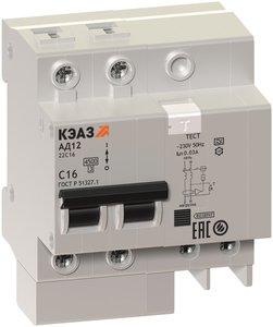 Фото КЭАЗ АД12 141586 Автоматический выключатель дифференциального тока двухполюсный 16А (тип AC, 4.5 кА, 30 мА)
