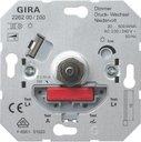 Gira 226200 Диммер поворотный универсальный (механизм, скрытая установка)
