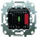 ABB Niessen 8160.1 Светорегулятор клавишный (450 Вт, подсветка, механизм, с/у)