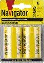 Navigator 94769 NBT-NS-R20-BP2 элем.питания
