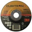 3M Cubitron II 7100074405 Зачистной круг 125x7x22.23 мм
