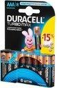 Duracell Turbo LR03-8BL Батарейки AAA LR03 1.5В (8 шт.)