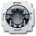 ABB Busch-Jaeger 2CKA001101A0906 Выключатель жалюзийный с ключом (10 А, без фиксации, механизм, скрытая установка)